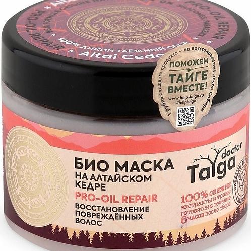 Natura Siberica Doctor Taiga Маска Био Восстановление поврежденных волос, 300 мл