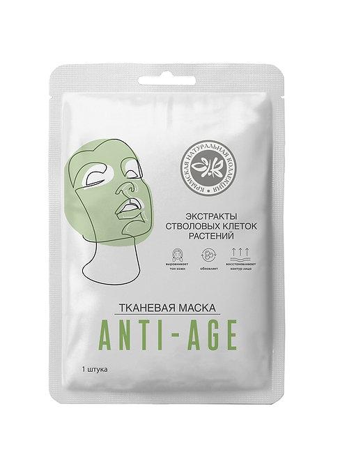 Крымская Натуральная Коллекция Тканевая маска Luxe Anti-Age, 1 маска.