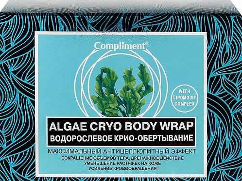 Compliment Обертывание-крио водорослевое, 475 мл