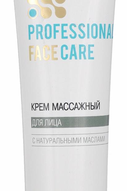 Крем для лица Белита Professional Face Care, массажный, 100 мл