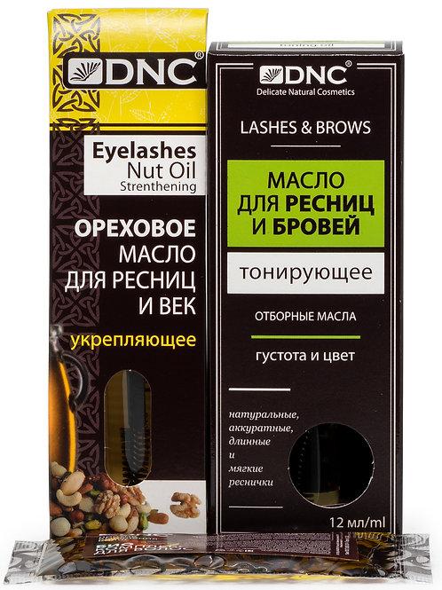 DNC набор: Масло для ресниц и бровей тонирующее (12 мл) 1 шт, Ореховое масло д..