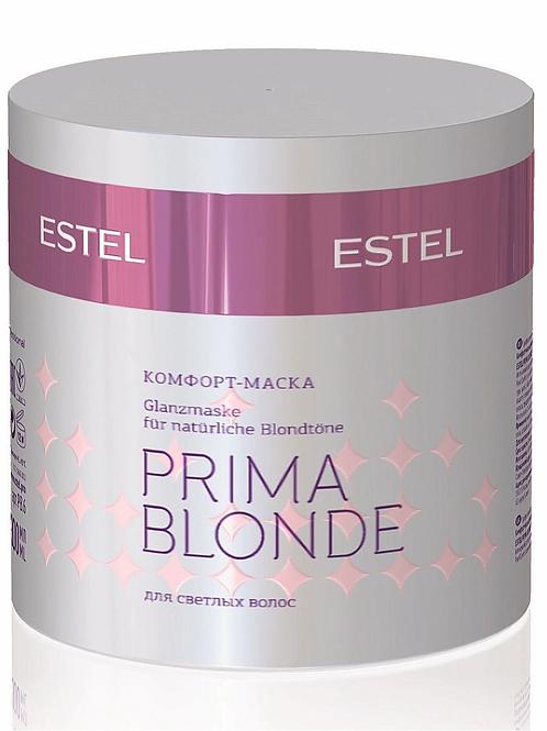 Маска для волос ESTEL PROFESSIONAL PRIMA BLONDE для блондированных волос, комф..