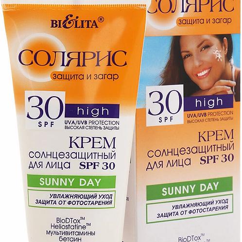 Белита Крем солнцезащитный SPF 30 для лица Sunny Day Солярис туба, 50 мл