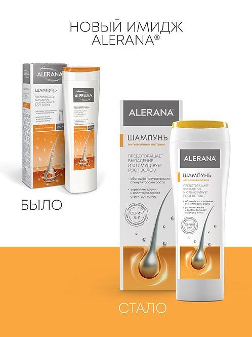 Alerana Шампунь для волос, интенсивное питание, 250 мл