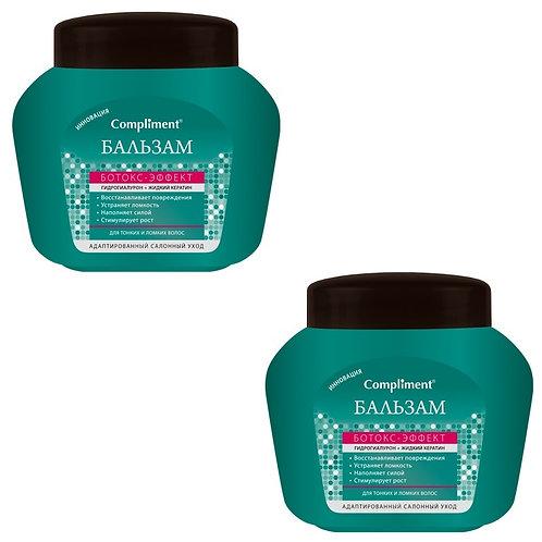 Compliment Ботокс-эффект Бальзам для тонких и ломких волос, 2 шт по 500 мл