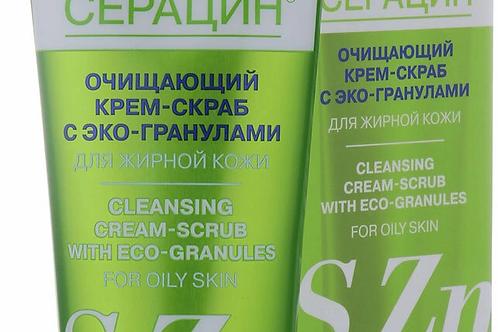 Librederm Серацин очищающий крем-скраб с эко-гранулами 75 мл