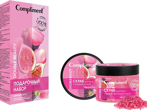 Compliment Упругость и тонус Подарочный набор: скраб для тела, 400 мл + соль д..