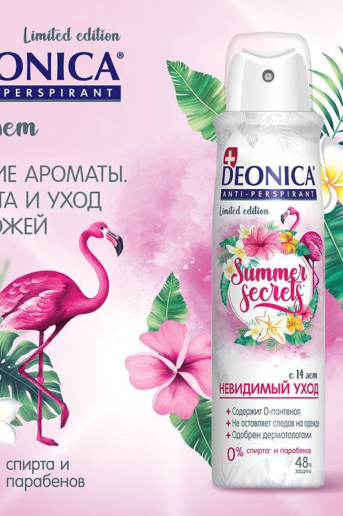 "Deonica Женский дезодорант-антиперспирант ""Summer Secrets"". Для применения от .."