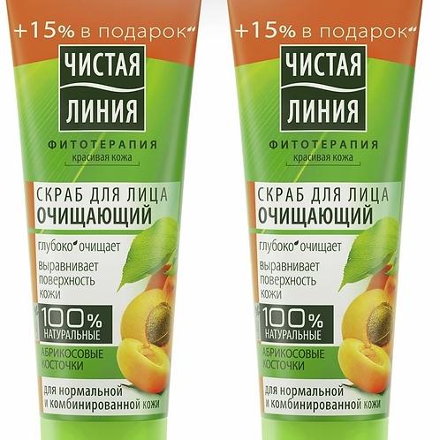 Чистая Линия Скраб абрикосовый для лица, для нормальной и комбинированной кожи..