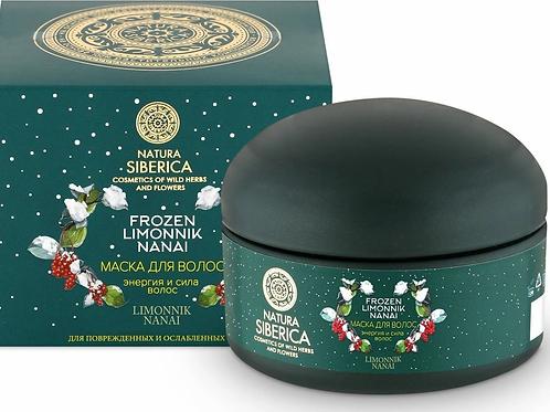 """Natura Siberica Frozen Limonnik Nanai Маска для волос """"Энергия и сила волос"""", .."""