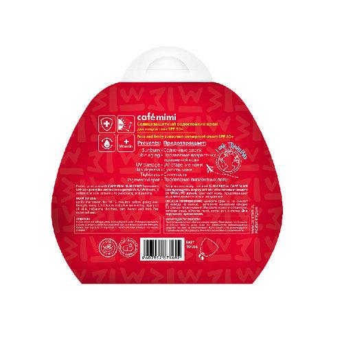 cafe mimi Солнцезащитный водостойкий крем для лица и тела SPF50+, 100 мл