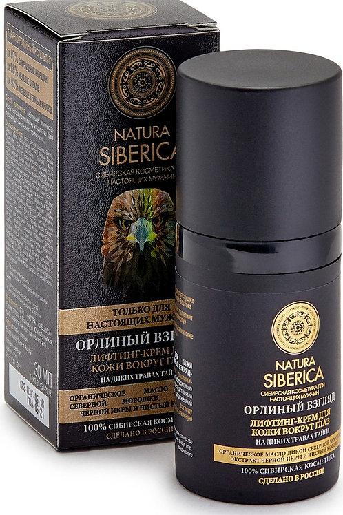 """Natura Siberica Крем для кожи вокруг глаз """"Орлиный взгляд"""", мужской, 30 мл"""