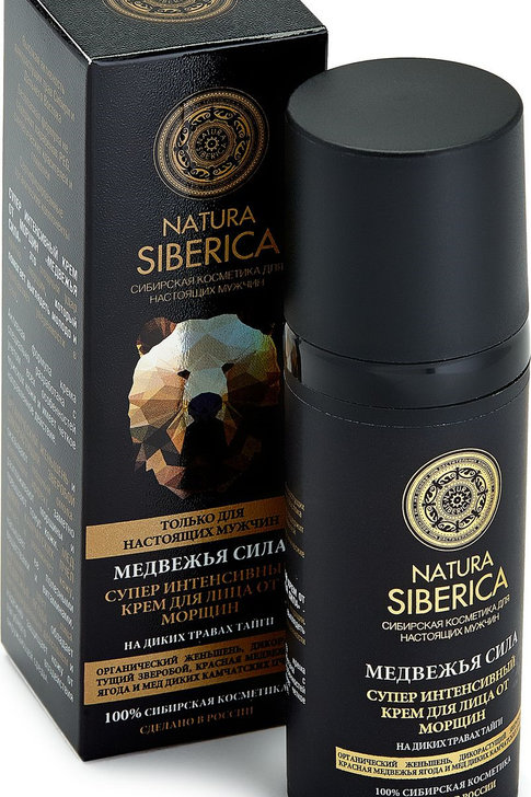 "Natura Siberica Крем для лица от морщин ""Медвежья сила"", мужской, 50 мл"