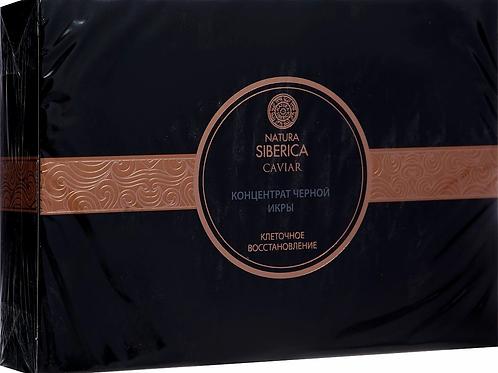 NATURA SIBERICA Caviar Концентрат чёрной икры, 10*3 мл
