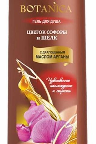 Гель для душа Витэкс Exotic Botanica Цветок Софоры и шелк, 500 мл