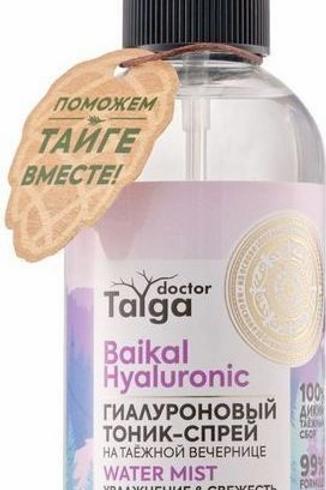 Natura Siberica Doctor Taiga Water Mist Увлажнение и Свежесть Гиалуроновый тон..
