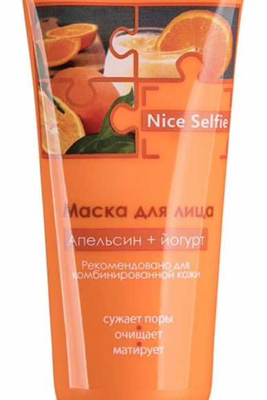 """Маска для лица Белита-М """"Nice Selfie. Апельсин + йогурт"""", 60 г"""