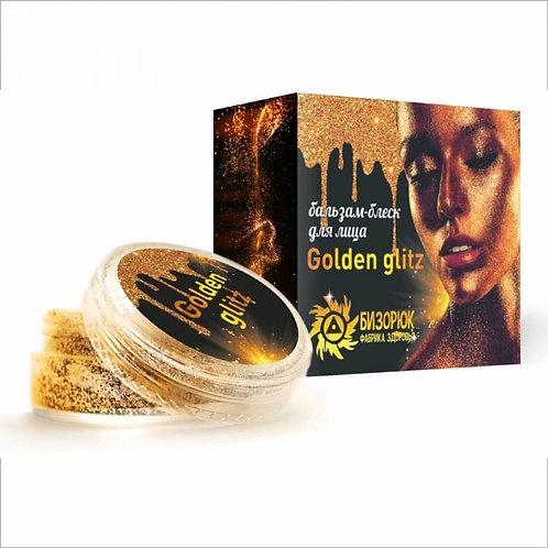 """Бизорюк. Блеск-бальзам для лица золотое сияние """"Golden glits"""" х 2 шт"""