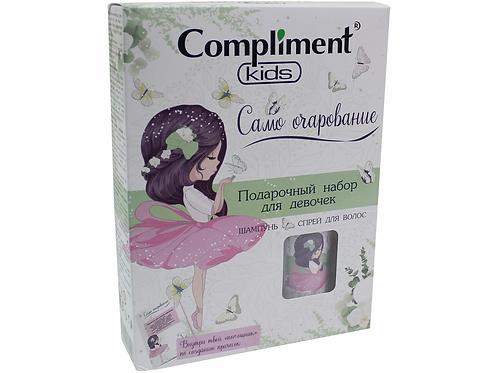 Compliment Kids подарочный набор для девочек, шампунь-кондиционер для волос + ..