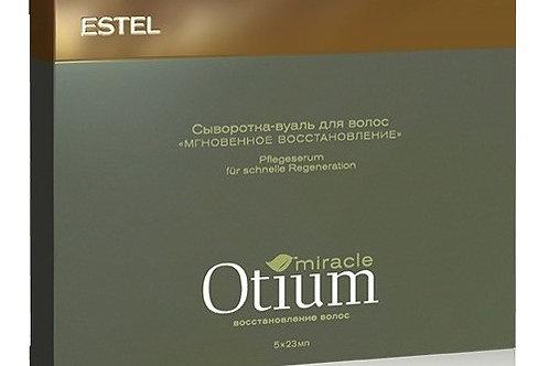 """Estel Otium Miracle Сыворотка-вуаль """"Мгновенное восстановление"""" 5*23 мл"""