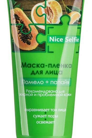 """Белита-М Маска-пленка для лица """"Nice Selfie. Помело + папайя"""", 60 г"""
