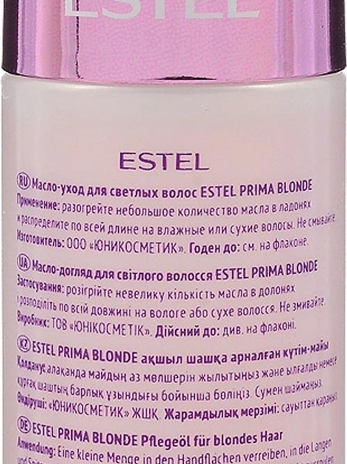 Estel Prima Blonde масло-уход для светлых волос, 100 мл