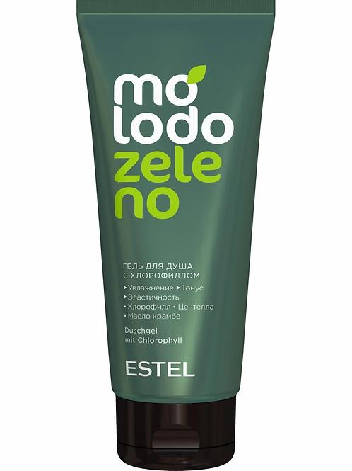 ESTEL PROFESSIONAL Гель MOLODO ZELENO для душа с хлорофиллом 200 мл60