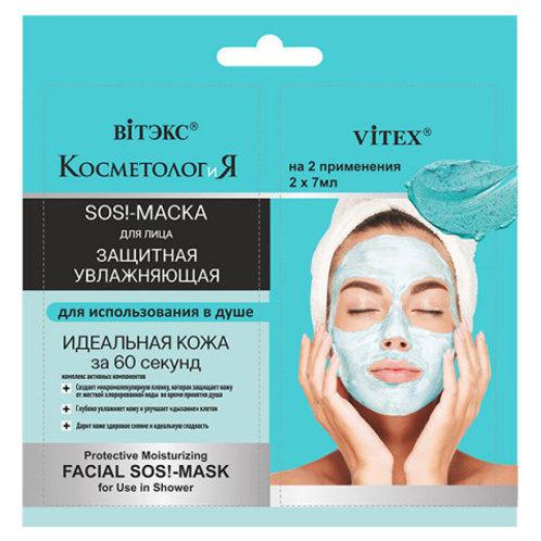 SOS -маска защитная увлажняющая Витэкс для использования в душе САШЕ КОСМЕТОЛОГи