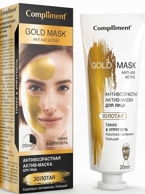Compliment Gold Mask Актив-маска Тонус Упругость, 80 мл Уцененный товар (№1)