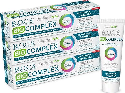 R.O.C.S. Зубная паста Biocomplex Активная защита, 94 г х 3 шт