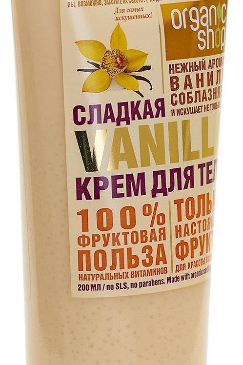 Organic Shop Фрукты Крем для тела сладкая ваниль, 200 мл