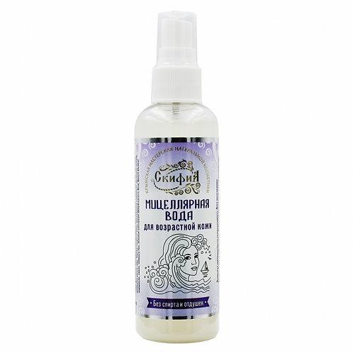СКИФИЯ,Мицеллярная вода для очищения возрастной кожи, 100мл