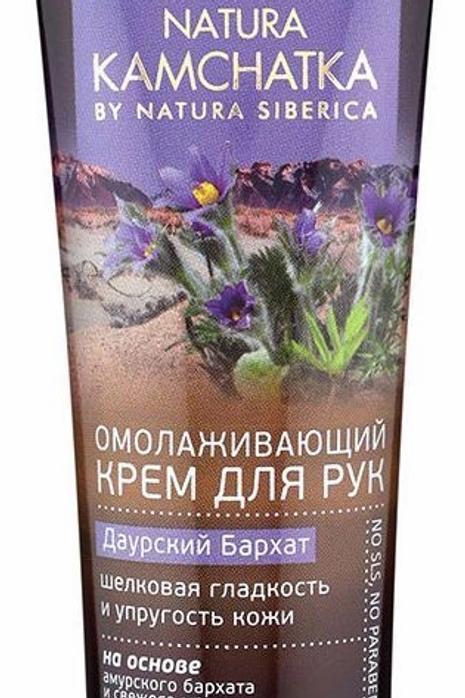 "Natura Siberica Kamchatka Крем для рук ""Даурский бархат"" шелковая гладкость и .."