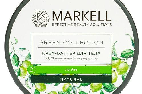 Markell Крем-баттер для тела GREEN COLLECTION лайм, 250 мл