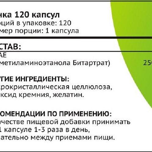Aminovit Candy DMAE 120 Caps