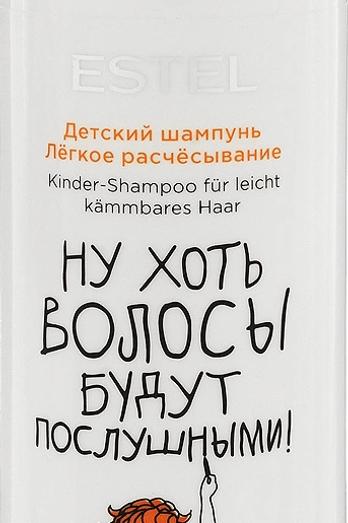 Estel Professional Little Me Шампунь для волос детский Легкое расчесывание, 20..
