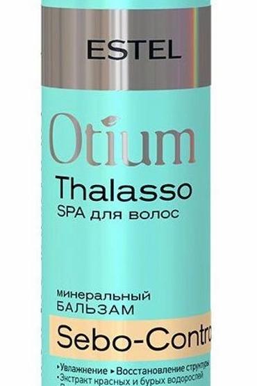 Estel Professional Минеральный бальзам для волос OTIUM THALASSO SEBO-CONTROL, ..