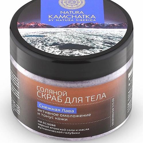 """Natura Siberica Kamchatka Скраб соляной для тела """"Снежная лава"""", активное омол.."""
