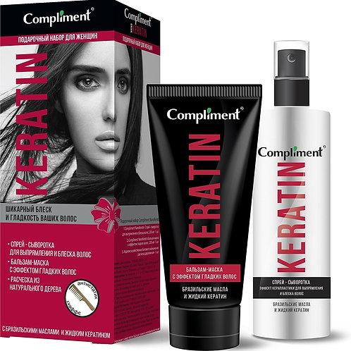 Compliment Keratin Подарочный набор: спрей для волос, 200 мл + бальзам-маска д..