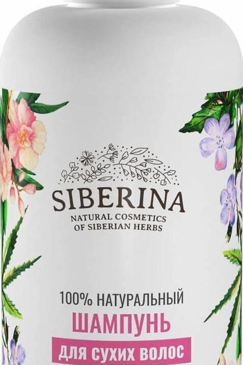 "Siberina Шампунь ""Для сухих волос"""