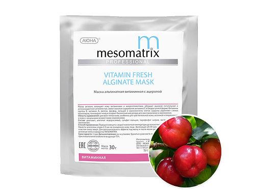 Альгинатная маска MESOMATRIX витаминная/ VITAMIN FRESH ALGINATE MASK 30мл