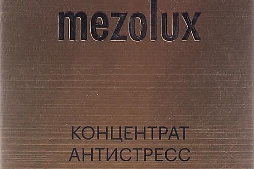 Концентрат для ухода за кожей Librederm Mezolux Антистресс, 15 мл