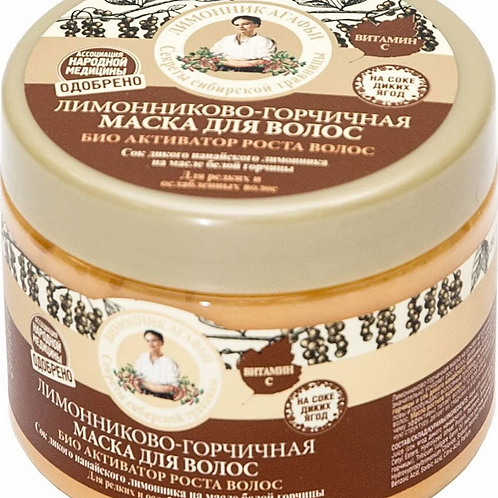 Рецепты бабушки Агафьи маска для волос био-активная для роста волос лимонно-го..