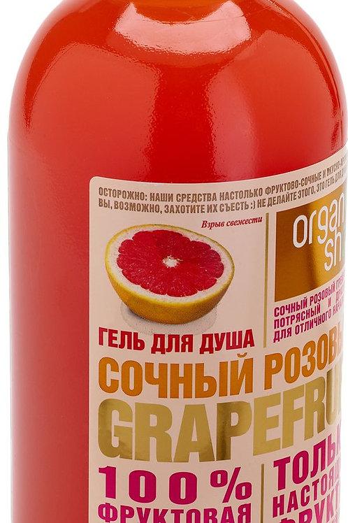 Organic Shop Фрукты Гель для душа розовый грейпфрут, 500 мл