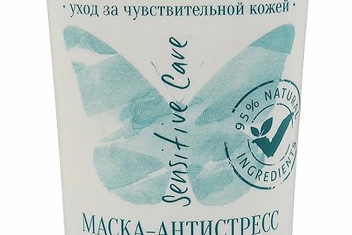Белита Маска-антистресс YOU & NATURE, укрепляющая, для чувствительной кожи лиц..