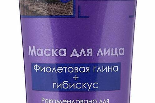 """Белита-М Маска для лица """"Nice Selfie. Фиолетовая глина + гибискус"""", 60 г"""