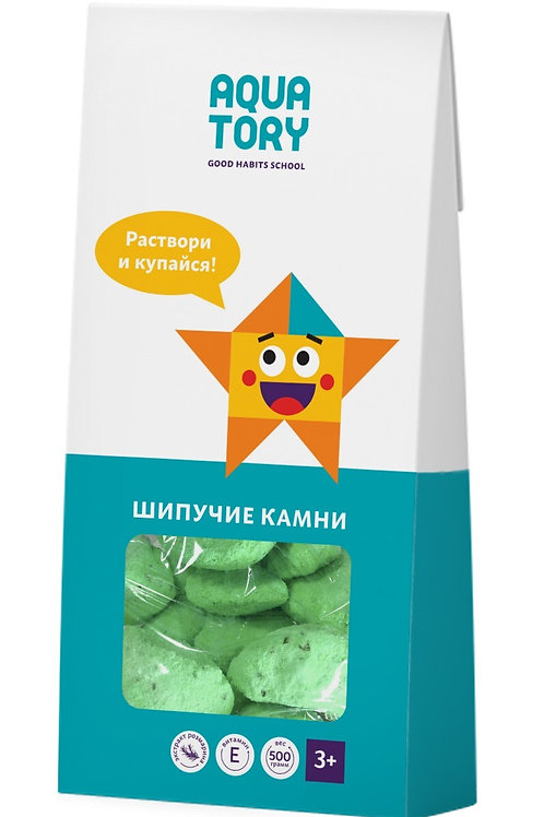 AQUATORY Шипучие камни для ванн, цвет зелёный, 3+, 500 гр