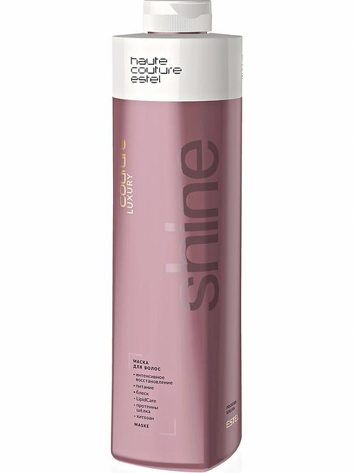 Маска HAUTE COUTURE LUXURY SHINE для блеска волос ESTEL PROFESSIONAL 1000 мл