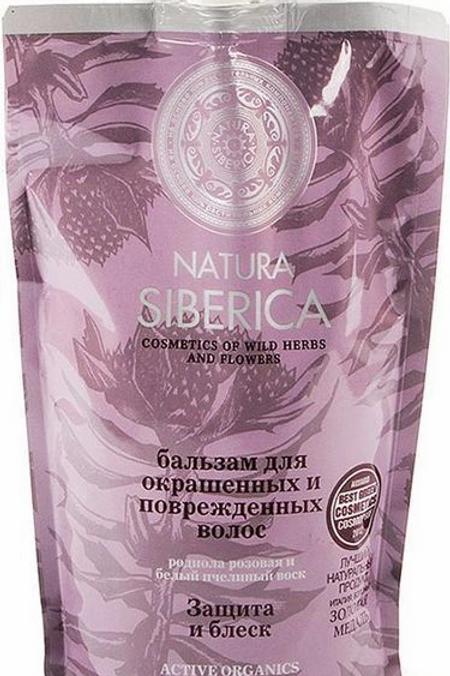 """Natura Siberica Бальзам для волос """"Защита и блеск"""", для окрашенных волос, 500 мл"""