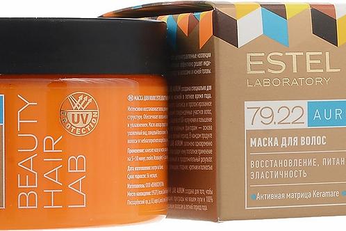 Estel Professional Beauty Hair Lab Aurum Маска для волос, 250 мл